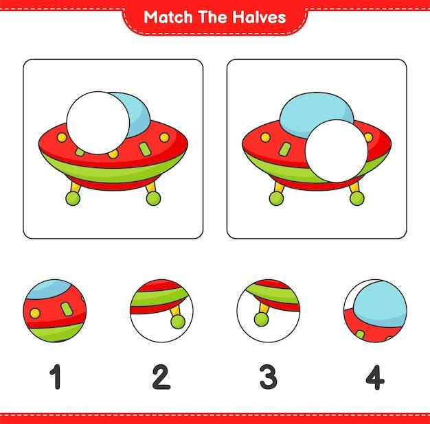 Dopasuj połówki dopasuj połówki gry edukacyjnej dla dzieci ufo