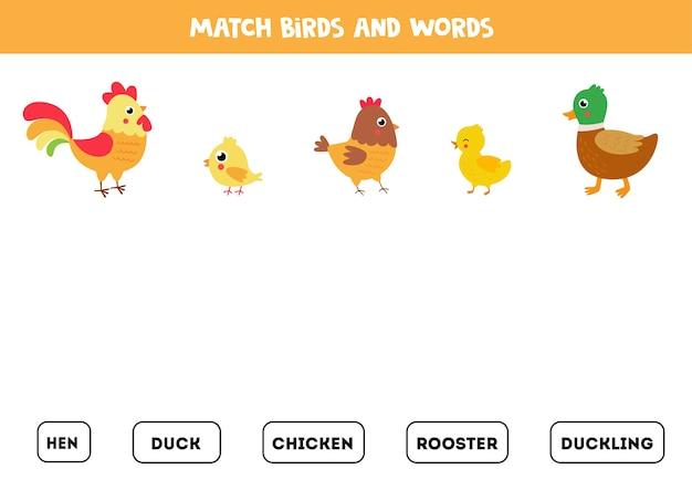 Dopasuj ptaki hodowlane i słowa pisane. logiczne puzzle dla dzieci. arkusz roboczy do druku.