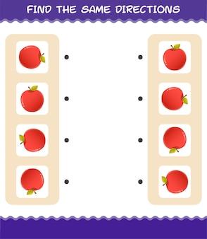 Dopasuj te same kierunki jabłka. dopasowanie gry. gra edukacyjna dla dzieci w wieku przedszkolnym i małych dzieci