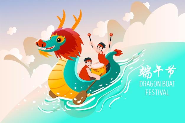 Dragon zongzi tapety koncepcja