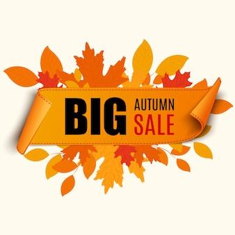 Druk jesiennych liści, najlepsza cena, baner sprzedaży, etykieta, kształt. jesienna wyprzedaż. promocja jesienna zniżka