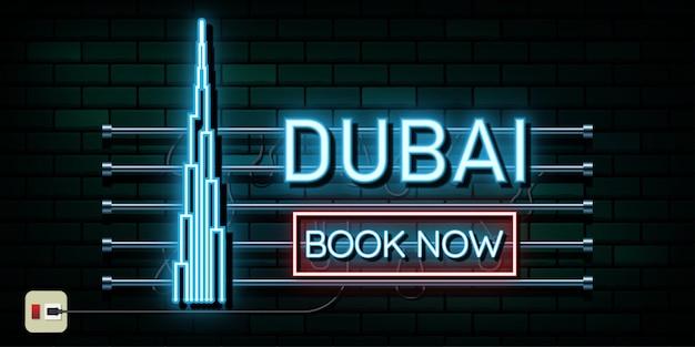 Dubaj podróży i podróży neonowy lekki tło.