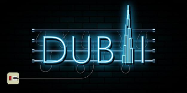 Dubaj podróży i podróży neonowy lekki tło
