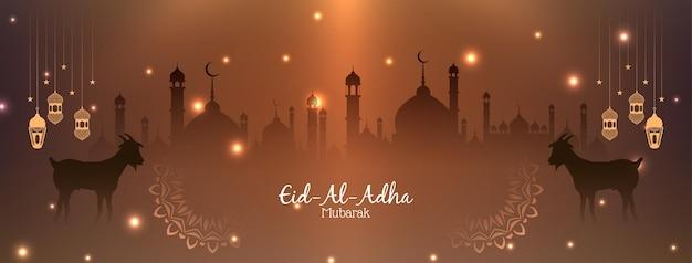 Duchowy eid al adha mubarak religijny nagłówek błyszczy