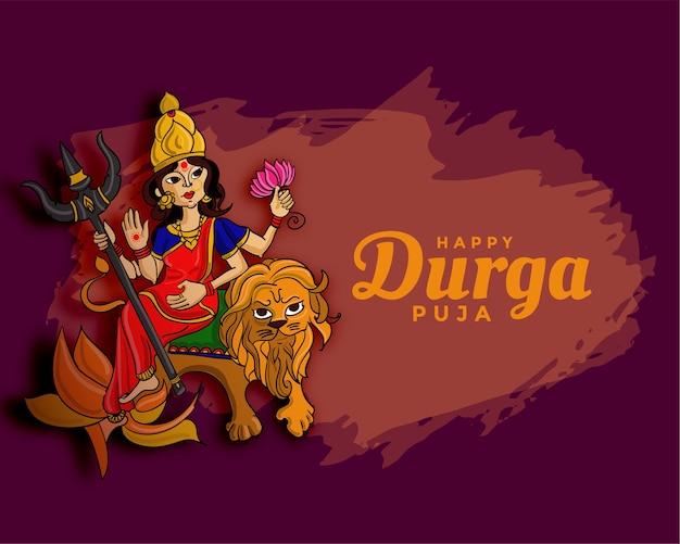 Durga pooja navratri festival życzy projekt karty