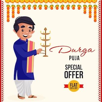 Durga puja oferta specjalna szablon projektu banera indyjskiego festiwalu