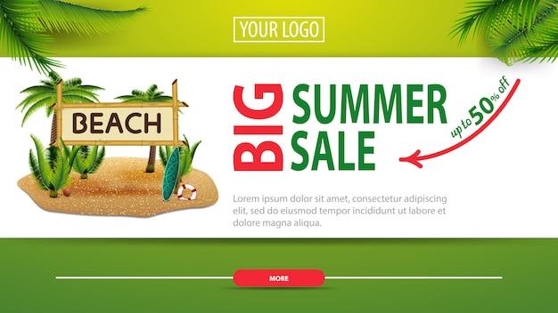 Duża letnia wyprzedaż, zniżka na poziomy baner internetowy z nowoczesnym, stylowym wzornictwem