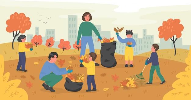 Duża rodzina wolontariuszy sprzątających jesienne liście w parku miejskim. młody mężczyzna, kobieta i dzieci sprzątają spadające liście w ogrodzie.
