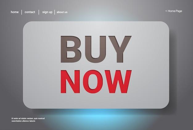 Duża sprzedaż kup teraz szablon oferta specjalna zakupy rabat koncepcja poziome plakat kopia przestrzeń