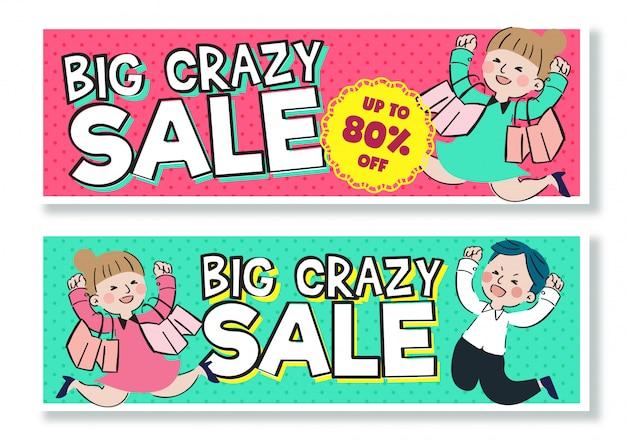 Duży szalony sprzedaż transparent wektor ilustracja