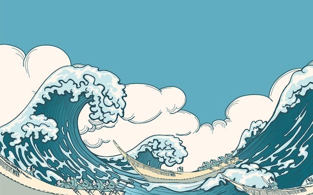 Duży wektor falowy. fala morska, fala oceaniczna, ilustracja fala wody natura