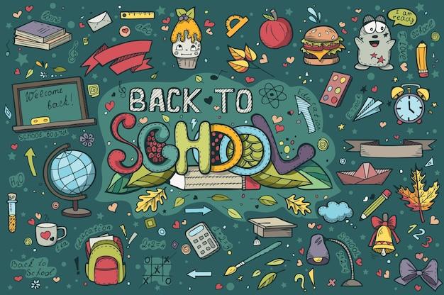Duży zestaw ręcznie rysowanych doodli z powrotem do szkoły