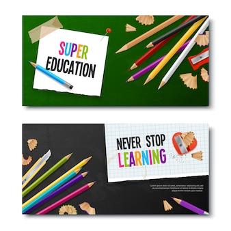 Dwa realistyczne banery z kolorowymi ołówkami