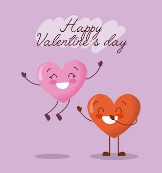 Dwa serca uśmiechnięta szczęśliwa valentines dzień karta