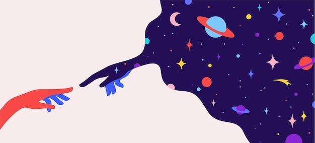 Dwie ręce. stworzenie adama. znak koncepcyjny projekt stworzenie adama. sylwetka ręce człowieka i boga, wszechświat gwiaździsta noc sen tło. kolorowy styl sztuki współczesnej. ilustracja wektorowa