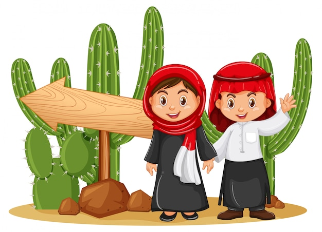 Dwóch islamskich dzieci przez drewniany znak