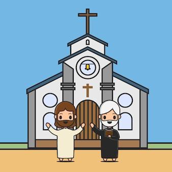 Dwóch księży uśmiecha się przed kościołem