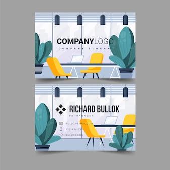 Dwustronna wizytówka biurowa