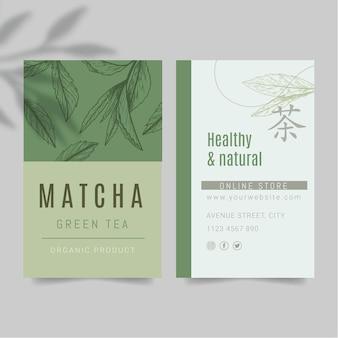 Dwustronna wizytówka matcha tea