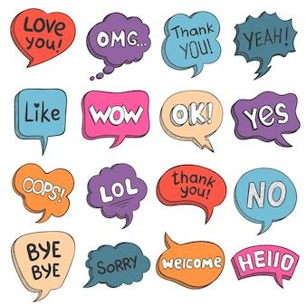 Dymki. kolorowe doodle komiksowe balony z frazami, dziękuję, kocham, jak, cześć i omg. kreskówka wiadomość tekst chmura wektor zestaw. ramki do komunikacji, rozmowy