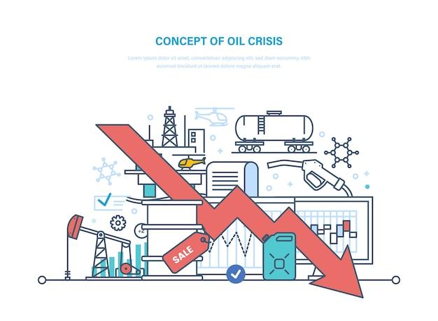 Dynamika wzrostu i spadku cen ilustracja cienka linia.