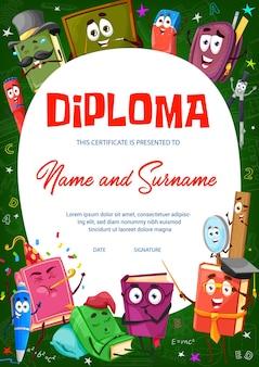 Dyplom dla dzieci z książkami z kreskówek, podręcznikami i postaciami z papeterii szkolnej. dyplom edukacji dziecka, szablon świadectwa ukończenia szkoły lub przedszkola z tłem tablicy