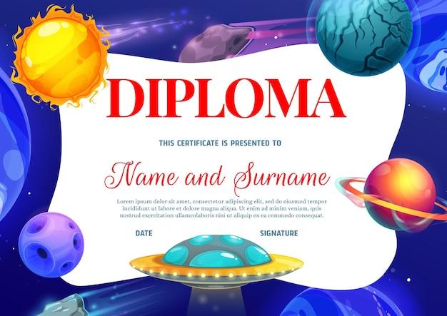 Dyplom dla dzieci z planetami kosmicznymi i ufo. certyfikat wektor edukacji szkolnej lub przedszkolnej z futurystycznym światem kosmicznym galaktyki. projekt dla dzieci z obcym spodkiem, szablon ramki nagrody za osiągnięcia!