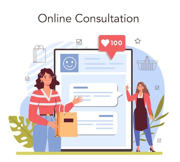 Działalność komercyjna obsługuje usługę lub platformę internetową