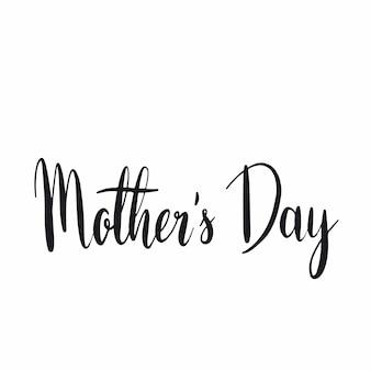 Dzień matki typografia wektor styl