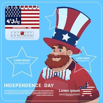 Dzień Niepodległości Stanów Zjednoczonych