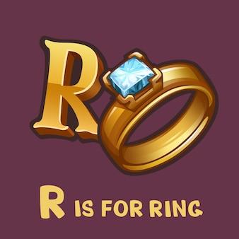 Dzieci alfabet litera r i pierścień