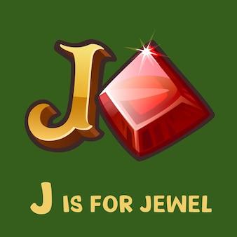 Dzieci alfabet litery j i klejnot