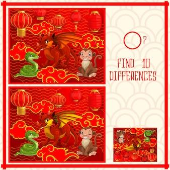 Dzieci nowy rok znajdź dziesięć różnic w grze logicznej z chińskimi zwierzętami kalendarza