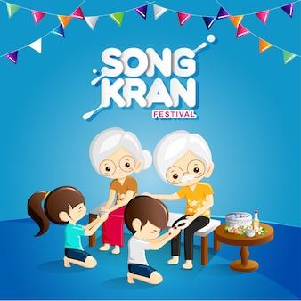 Dzieci polewają ręce szanowanych starszych i proszą o błogosławieństwo. 13 kwietnia narodowy dzień osób starszych, ilustracja festiwalu song kran