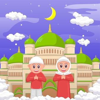 Dzieci ramadan kareem islamska ilustracja kreskówka