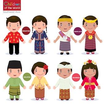 Dzieci świata singapur, malezja, timor wschodni i indonezja