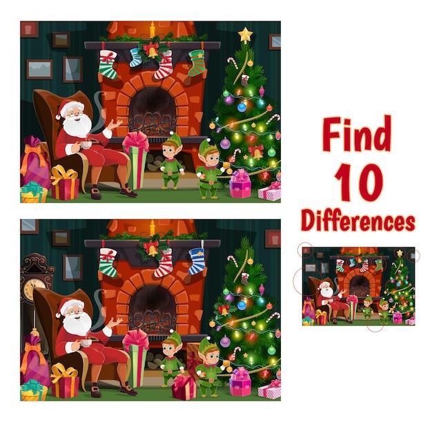 Dzieciaki znajdują dziesięć różnic w grze ze świętym mikołajem i elfami
