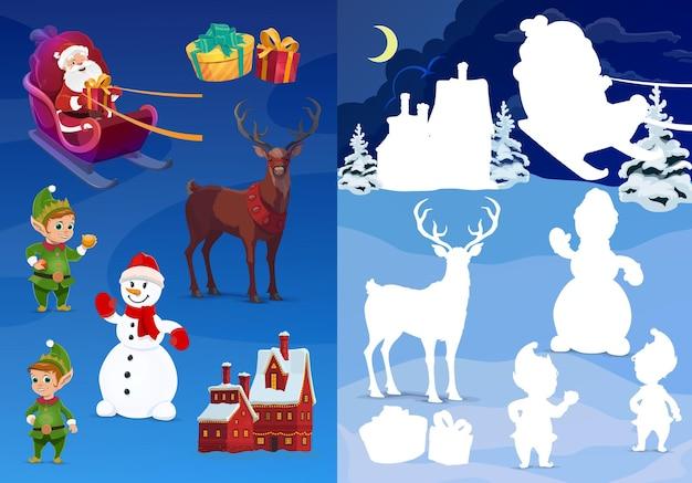 Dziecięca gra w cień w boże narodzenie, zagadka na wakacje dla dzieci. gra edukacyjna dla dzieci, zabawa z zadaniem dopasowania sylwetki. święty mikołaj w saniach, renifery i elfy, bałwan, prezenty świąteczne wektor