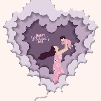 Dziecko i mama bawią się miłością. kartkę z życzeniami szczęśliwego dnia matki