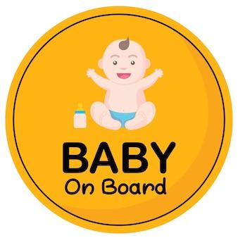 Dziecko na pokładzie żółte naklejki koła