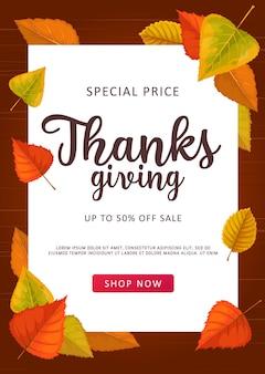 Dzięki dając baner sprzedaży, promocyjna cena na zakupy, promocyjna karta reklamowa z jesiennymi liśćmi na drewnianym tle. sklep, centrum handlowe i promocja online z opadłymi liśćmi z kreskówek