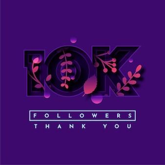 Dziękuję 10 tys. zwolenników projektu szablonu ilustracji elementu liścia