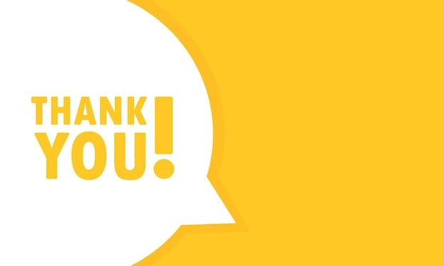 Dziękuję baner dymek. może być używany w biznesie, marketingu i reklamie. wektor eps 10. na białym tle