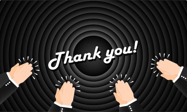 Dziękuję ci. ręce klaszcze, owacja. publiczna owacja. klaskanie ludzkich rąk. brawa dla rąk.