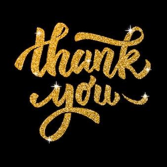 Dziękuję ci. ręcznie rysowane napis w złotym stylu na czarnym tle. elementy plakatu, karty z pozdrowieniami. ilustracja