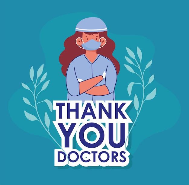 Dziękuję doktorze