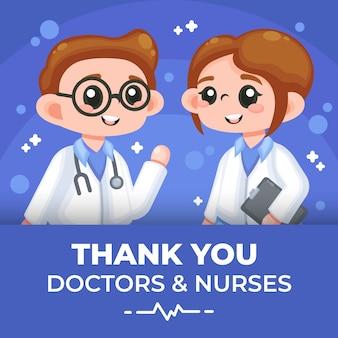 Dziękuję ilustracja lekarzy i pielęgniarek