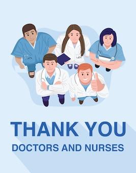 Dziękuję koncepcji lekarzy i pielęgniarek. widok z góry zespołów medycznych stoi patrząc na kamery.