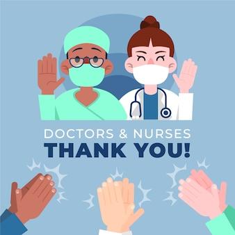 Dziękuję lekarze i pielęgniarki ilustracja koncepcja