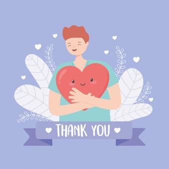 Dziękuję lekarzom i pielęgniarkom, pielęgniarka przytula kreskówka serce